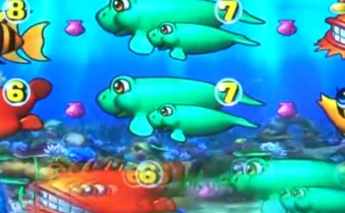 大海物語2 貝パクプレミアム