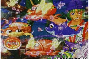 スーパー海物語 IN 沖縄3 蝶々サムリーチ