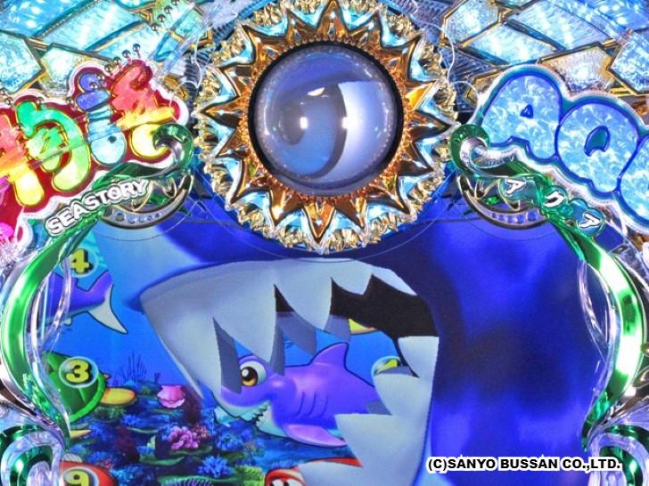 海物語アクア 突サメ