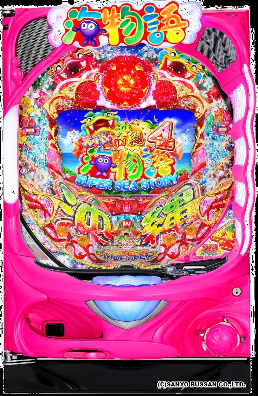 スーパー海物語 IN 沖縄4 MTC 筐体