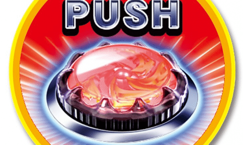 ボタン押し