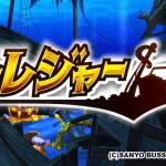 大海物語3 トレジャーステージ