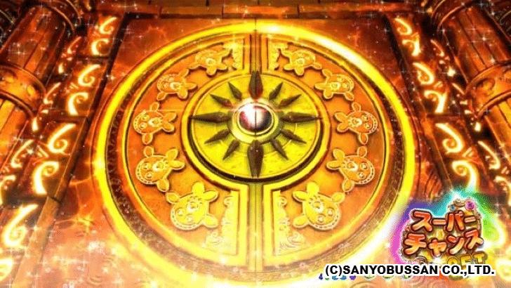 扉の色が金