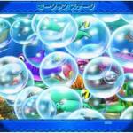 ギンギラパラダイス2 大泡予告
