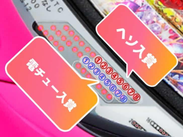 スーパー海物語 IN 沖縄4 16R確変判別法