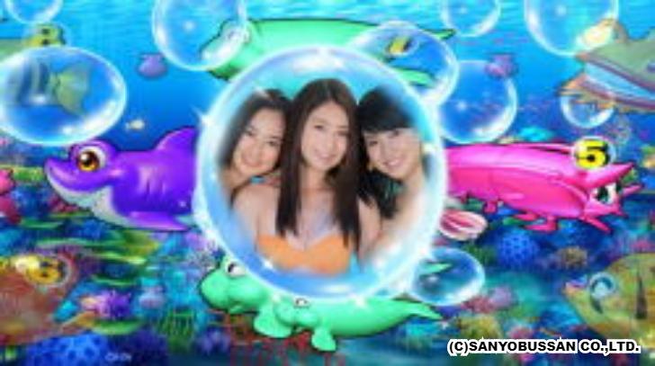 スーパー海物語 IN 沖縄4 ミスマリン泡