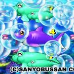スーパー海物語 大泡予告