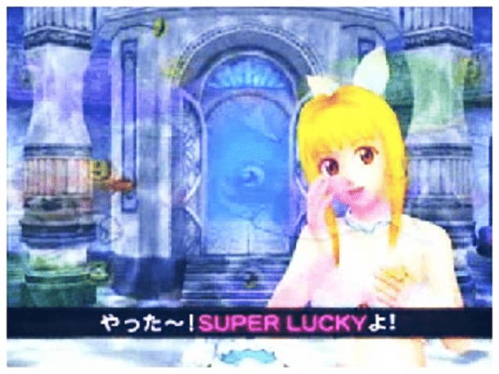 SUPER LUCKY