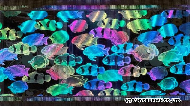 スペシャル魚群