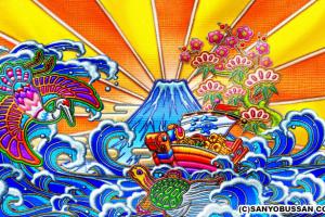 スーパー海物語 IN JAPAN 豪華絢爛リーチ
