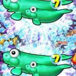 大海物語4 ぶるぶるチェンジ