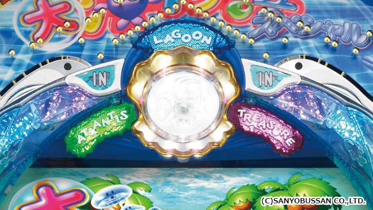 大海物語スペシャル パールフラッシュ