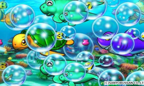 大海物語スペシャル 泡予告