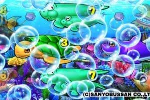 大海物語4 泡予告