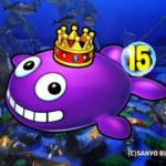 大海物語4 キングクジラッキーリーチ