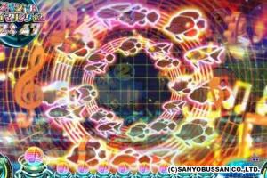 スーパー海物語 IN JAPAN2 五線譜ステップアップ予告