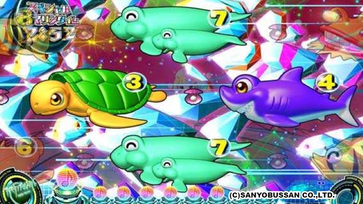 スーパー海物語 IN JAPAN2 白スペシャル魚群