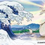 スーパー海物語 IN JAPAN2 浮世絵リーチ