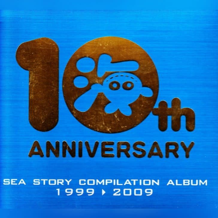 SEA STORY COMPILATION ALBUM
