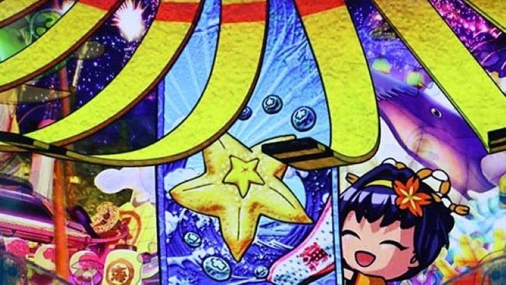 スーパー海物語 IN JAPAN2 まとい予告