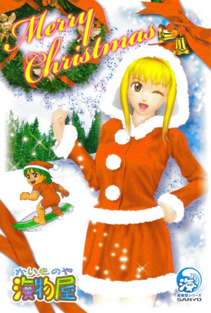2008年のマリンちゃんのクリスマスカードです。
