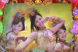ギンギラパラダイス 情熱カーニバル ミスマリンカットインプレミアム