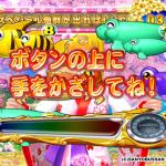 スーパー海物語 IN 沖縄3 桜 ボタンチャージ演出