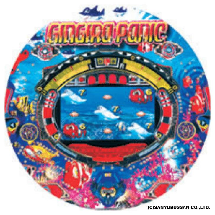 ギンギラパニックS8 筐体