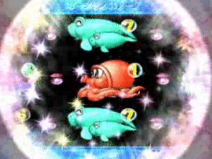 ギンギラパラダイス2 リングフラッシュプレミアム
