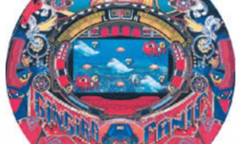 CRギンギラパニックL5 筐体