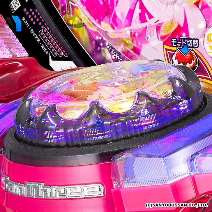 ドラム海物語 IN 沖縄 桜 サイクロンボタン