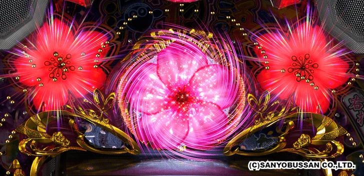 桜フラッシュ