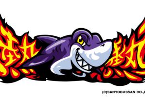 ドラム海物語 レッツチビザメ