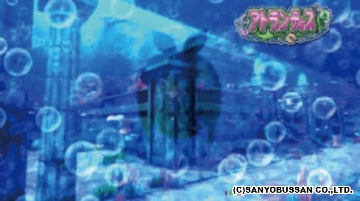 大海物語4 シルエットステージチェンジ