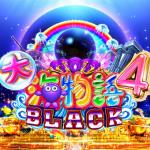 大海物語4 BLACK タイトルロゴ