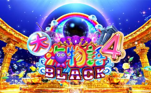 大海物語4BLACK タイトルロゴ