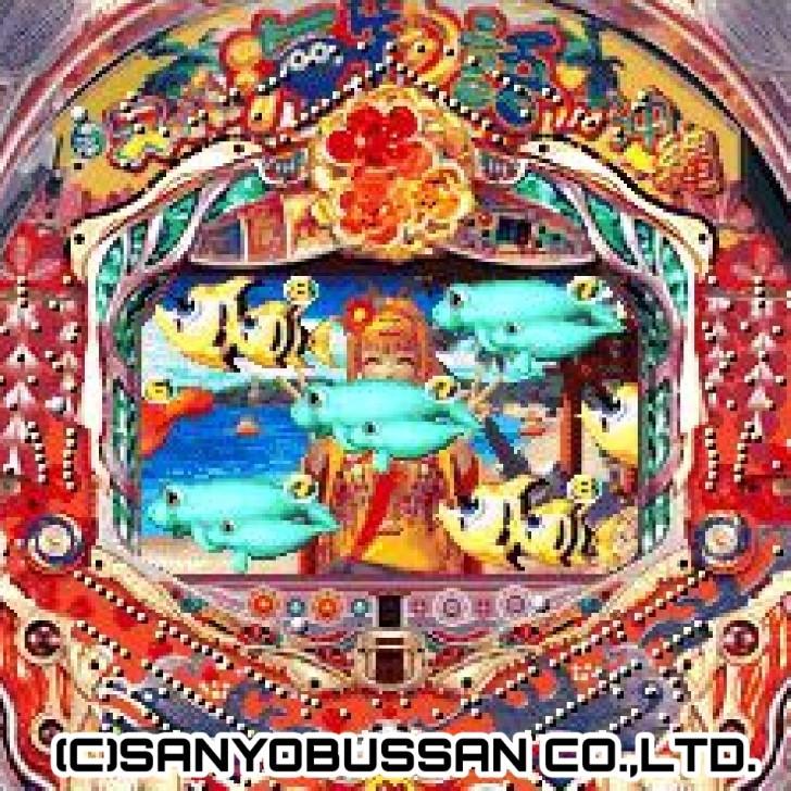 アプリ『CRスーパー海物語 IN 沖縄MTA』