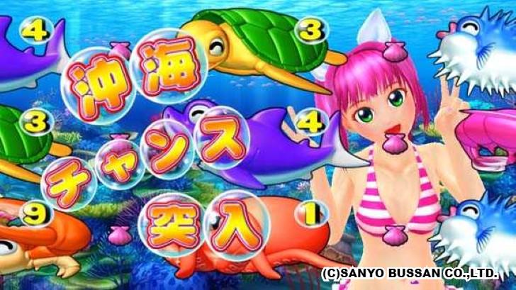 スーパー海物語 IN 沖縄4 沖海チャンス