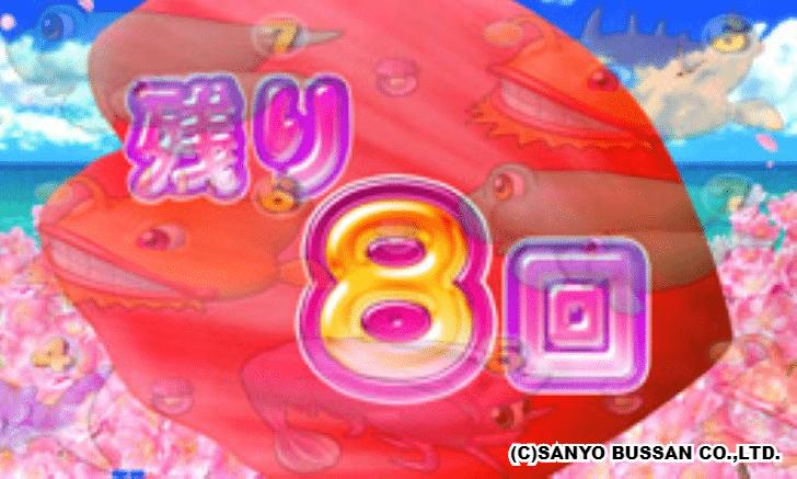 スーパー海物語 IN 沖縄 桜 花びら予告