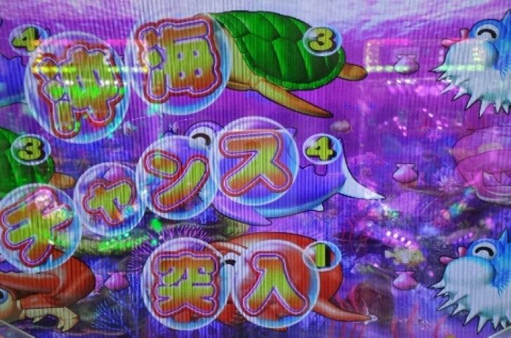 スーパー海物語 IN 沖縄3 沖海チャンス
