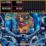 シミュレーター『CR新海物語M8Z』