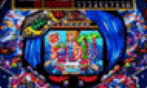 シミュレーター『CR新海物語M56』