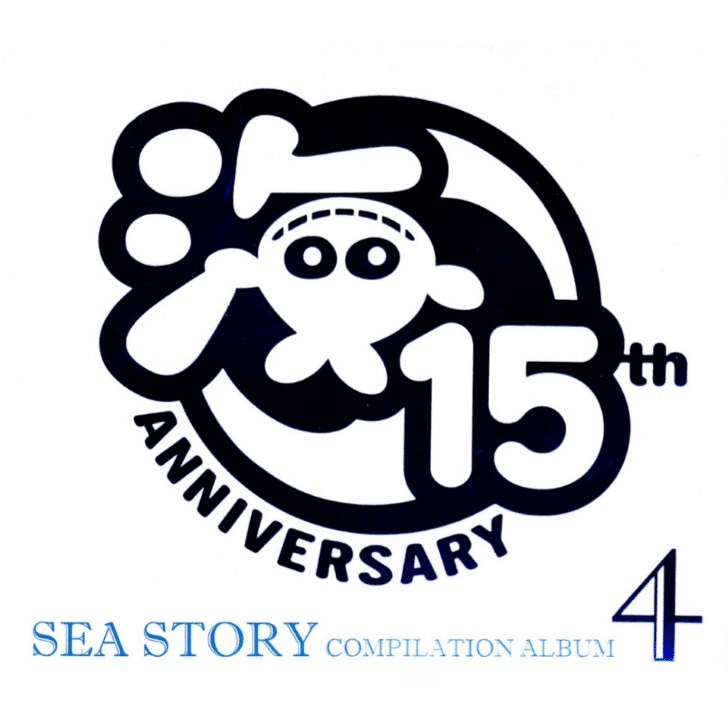 SEA STORY COMPILATION ALBUM 4