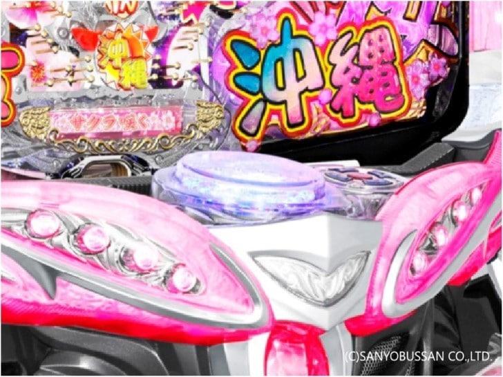 スーパー海物語 IN 沖縄3 桜 裏ボタン