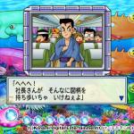 スーパー海物語 IN JAPAN with 桃太郎電鉄 スリの銀次予告
