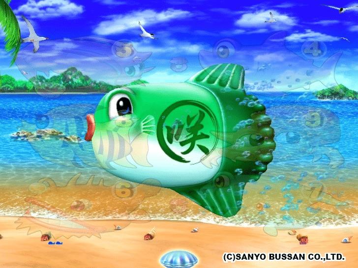 スーパー海物語 IN 沖縄3 ちょっぴりマンボウ予告