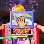 スーパー海物語 IN 沖縄3 桜チャンス
