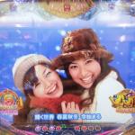 大海物語2 『春・夏・秋・冬 Sea Story』