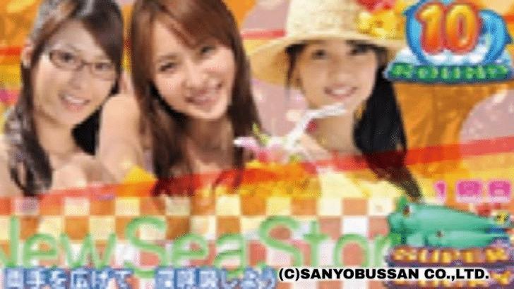 新海物語 with アグネス・ラム 『Sweet Miss Marine』