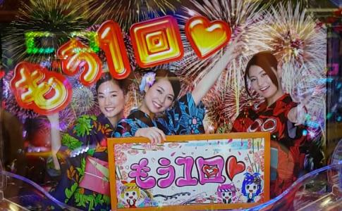 スーパー海物語 IN JAPAN 大当たりラウンド